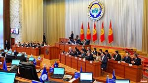 В Кыргызстане снизилось доверие населения к государственным органам