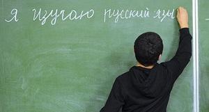В таджикистане укрепляются позиции российского образования и русского языка