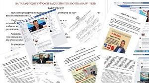 «Фабрика троллей» Таджикистана. Как работает пропаганда в феодальном обществе