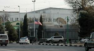 Посольства США в Ашхабаде и Ташкенте рекомендуют своим гражданам предпринять меры предосторожности