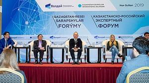 Россия, Китай и Центральная Азия, которая  представляет собой «экономическое захолустье»