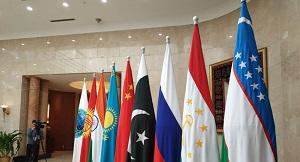 Каковы роль и авторитет ШОС в глобальной политике