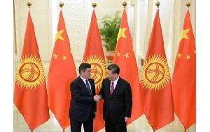 Киргизия в роли транзитёра геополитических интересов Китая?