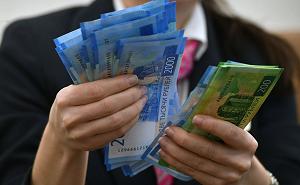 Единые пенсии в ЕАЭС: очередной миф или новая реальность?