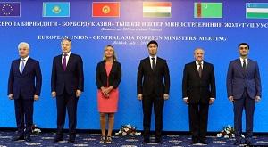 Европейский Союз - Центральная Азия. О чем договорились стороны?