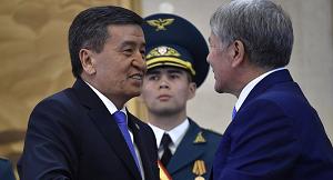 Конфликт Жээнбекова и Атамбаева и столкновение элиты в Кыргызстане