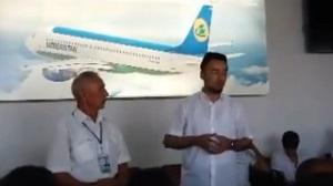 Узбекистан. проповеди в аэропорту