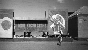 Страны Центральной Азии в СССР глазами западных журналистов