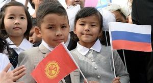 Газпром: образовательное вторжение в Армению и Кыргызстан