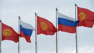 К обучению школьников Кыргызстана приступили российские учителя