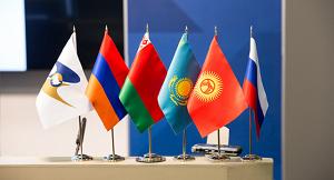 Разрыв в уровнях развития стран ЕАЭС не препятствует дальнейшей интеграции