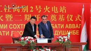 Китай и Таджикистан. Сотрудничество или зависимость?