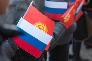 «Уже теплее»: как россияне относятся к Кыргызстану?