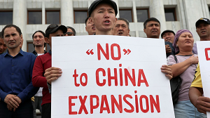 США и антикитайские НПО в Центральной Азии