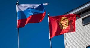 Сергей Лавров о помощи России Кыргызстану и модели развития и поведения