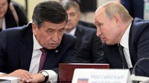 Кыргызстан. Республика демонстрирует один из самых высоких темпов развития в ЕАЭС