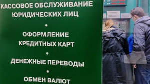 """В Таджикистане прошла первая операция по российской карте """"Мир""""."""