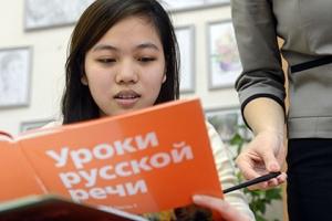 Работа российских учителей в Кыгрызстане: программу просят расширить и продолжить