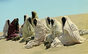 Многоженство в Узбекистане: спасение для женщин или нарушение их прав?
