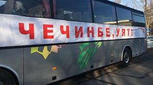 Культура в Кыргызстане: министры меняются, госполитика – нет