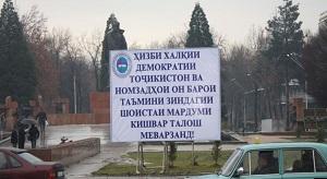 """Таджикистан. НДПТ - правящая партия со """"светлым будущим""""?"""