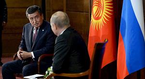 Россия и Кыргызстан: ждать ли развития партнерства в новом году?