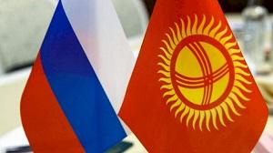 Вектор развития кыргызской диаспоры в России