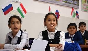 Парламент Таджикистана дал «добро» на строительство пяти русскоязычных школ