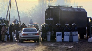 После визита Помпео в Казахстан – Кордайский конфликт