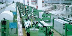 Промышленный потенциал Таджикистана