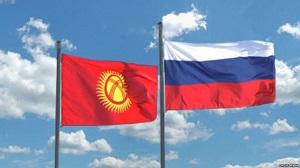 Во что российскому бизнесу инвестировать в Кыргызстане?