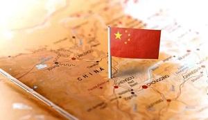 Российская вакцинная дипломатия, противостояние с США, угрозы безопасности Китаю – в оценках китайских экспертов