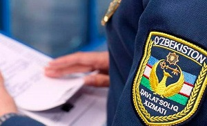 Россия выделит Узбекистану $60 млн на развитие налоговой системы